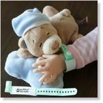 7743 - Accessories : Ziekenhuis naambandje - Groen